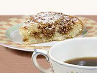 עוגת ריויון פקאנים